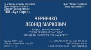 Chernenko2_viz