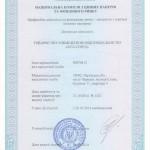Діяльність з торгівлі цінними паперами - диллерська діяльність